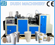 PAPER CUP WITH HANDLE MACHINE